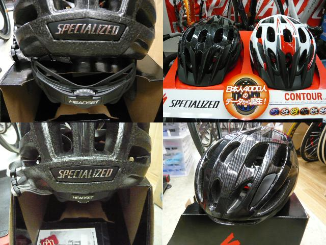 スペシャのお買い得ニューヘルメット