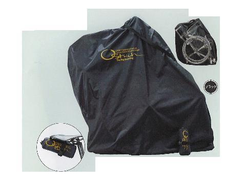 オーストリッチ SL-100輪行袋