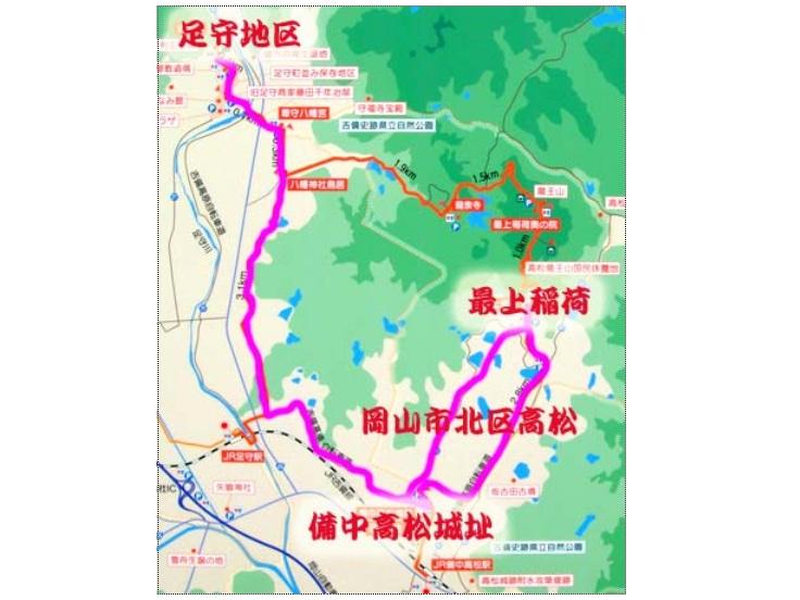 2012 第1回目のTCJサイクリング ≪追記あり≫