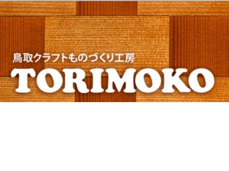 TORIMOKO
