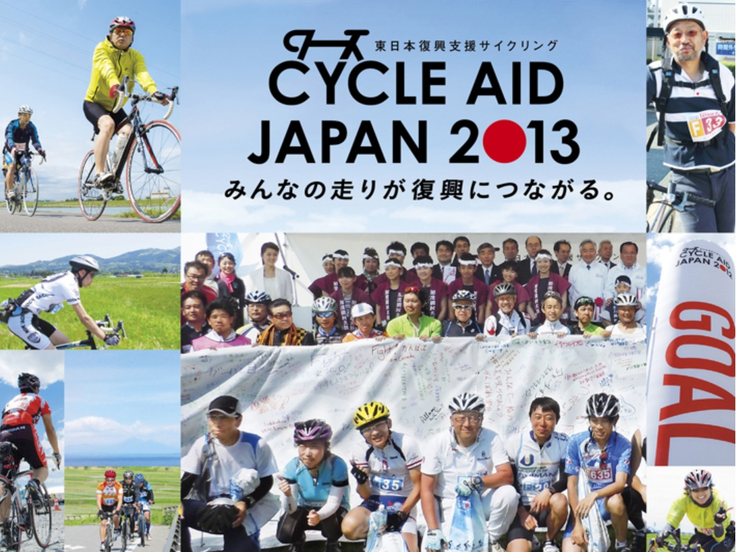 Cycle Aid Japan 2013