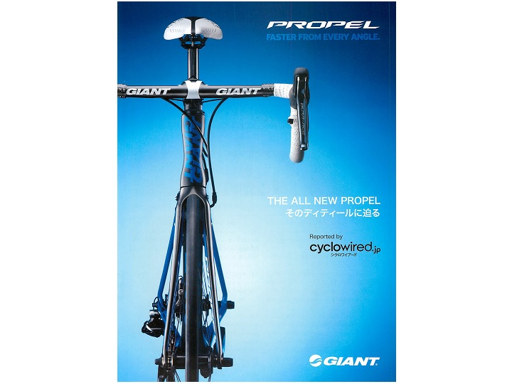 THE ALL NEW PROPEL