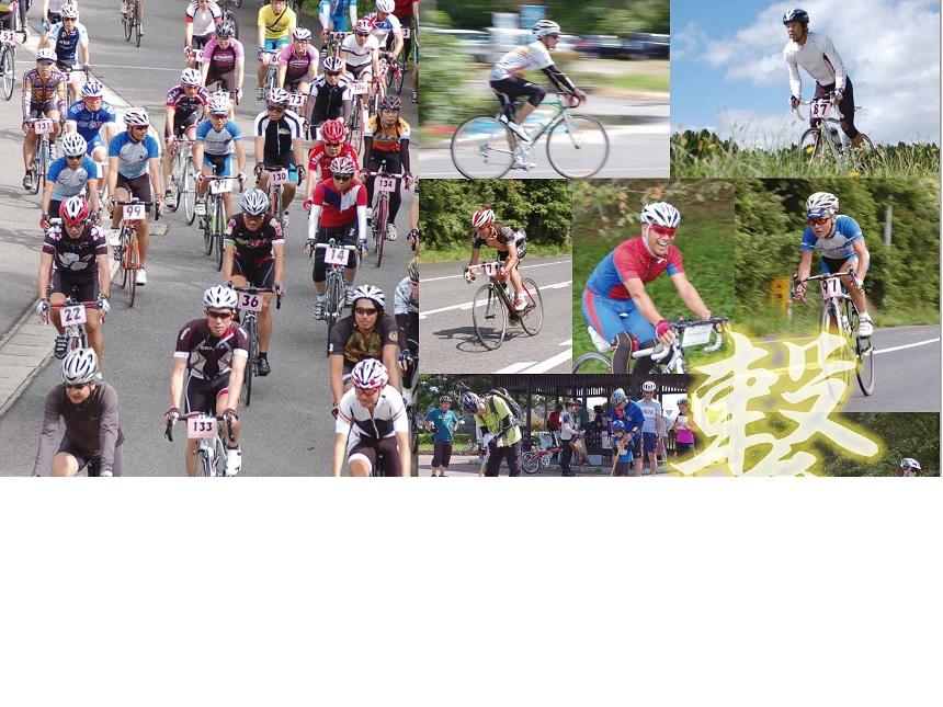 ≪イベント告知≫ サイクルカーニバル in YODOE 2015