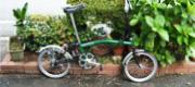 ホールディングバイク